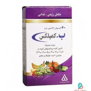 کپسول ویتامین ب-کمپلکس دانا ( 60 عددی )